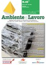 Rivista Ambiente e Lavoro (2005- )