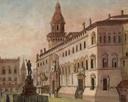 Bologna nel lungo ottocento
