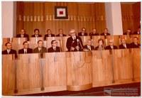 1. legislatura dell'Assemblea legislativa dell'Emilia-Romagna [1970-1975]