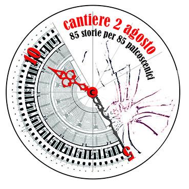 logo_2_agosto