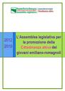 L'Assemblea legislativa per la promozione della cittadinanza attiva dei giovani emiliano-romagnoli