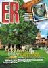 rivista E-R 1/2010