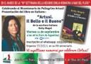 L'Associazione TERRA - Nuevas Generaciones Mar Del Plata ha organizzato l'evento nell'ambito del bicentenario della nascita di Artusi e  della Terza edizione della Settimana della Regione Emilia Romagna a Mar del Plata