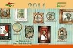 """Il calendario 2014 dell'IBC con le illustrazioni di Tisselli dedicate ai corregionali """"in cerca dell'altrove"""""""