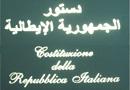 corso-islam-small