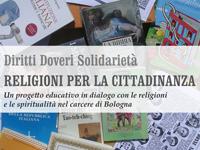 Religioni per la cittadinanza